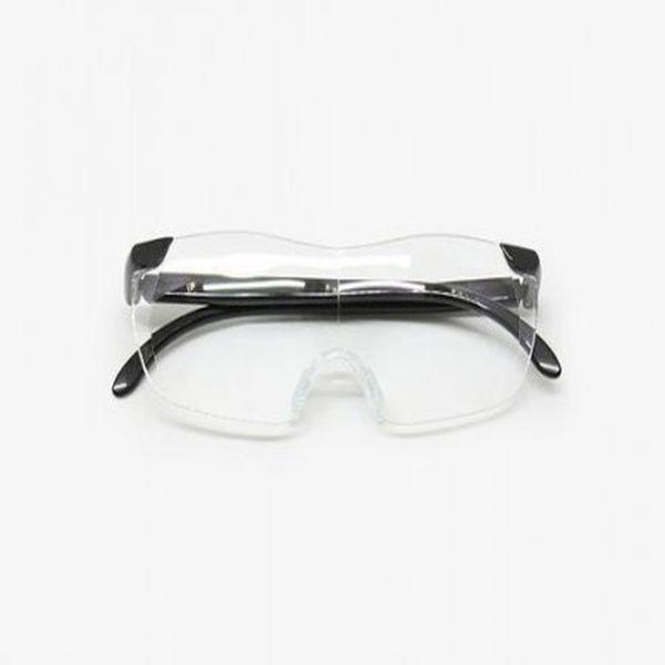 Big Vision- ochelari cu lupa integrata in lentila, marire 160x,