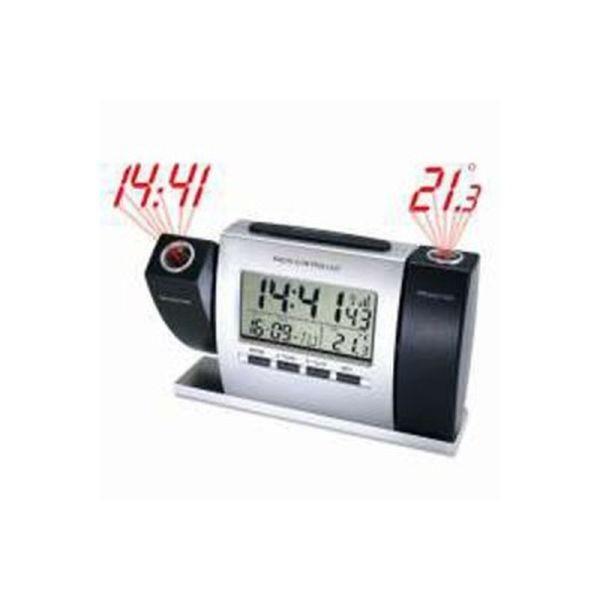 Ceas electronic de birou, proiectie pe perete, alarma, afisaj temperatura